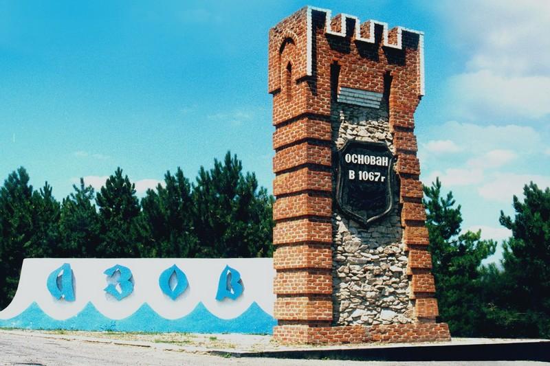 Сотрудники музея сняли рок–кавер к Дню рождения Азова : История создания клипа Дедушка Азов